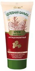 Антицеллюлитный крем для тела с эфирным маслом ...