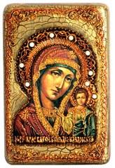Инкрустированная Икона Божией Матери Казанской 15х10см на натуральном дереве, в подарочной коробке