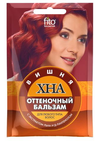 Фитокосметик Оттеночный бальзам Хна Вишня с экстрактом льна и Д-пантенола 50мл