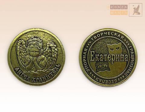 именная монета Екатерина