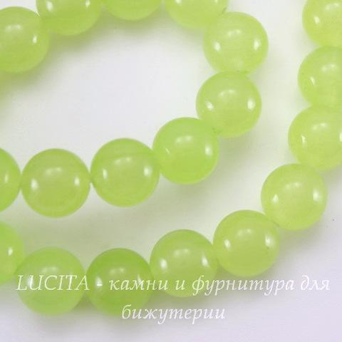 """Бусина Жадеит (тониров), шарик, """"Салатовый туман"""", 10 мм, нить"""