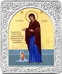 Геронтисса. Маленькая икона Божьей Матери в серебряной раме.