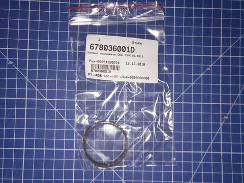 Кольцо поршневое DDE CS4116/4618