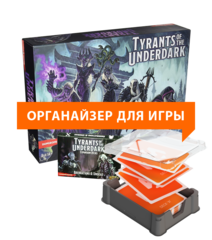 Органайзер Meeple House UTS: Сетап для игры Tyrants of the Underdark (+ Aberrations and Undead expansion)