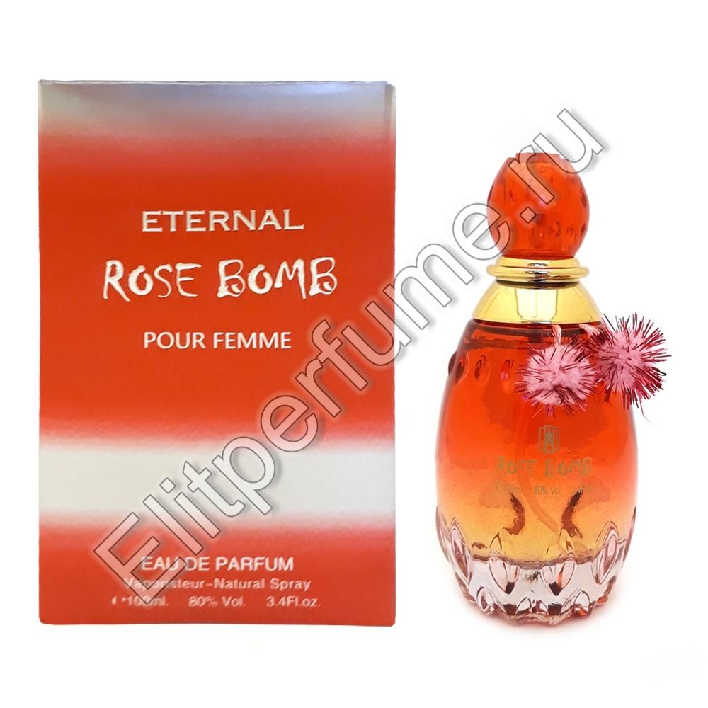 Eternal Rose Bomb Pour Femme w EDP 100 ML SPR спрей от Reev Khalis Perfumes Халис