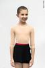 Комплект: купальник 2 Рукава телесный + юбка