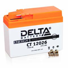 Аккумулятор DELTA 12V 2,5Ah (CT12026)