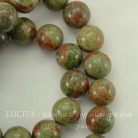 Бусина Унакит, шарик, 10 мм, нить