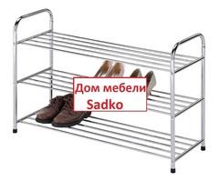 Подставка для обуви 3 полки EP 9647-3