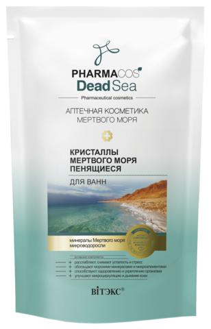 Витэкс Pharmacos Dead Sea Аптечная косметика Мертвого моря Кристаллы Мертвого моря пенящиеся для ванн  500 мл