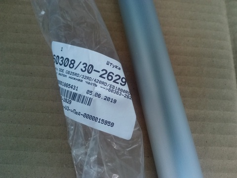 Штанга DDE GB25RD/32RD/420RD/EB1000RD в сборе с валом нижняя часть -->60363-2629