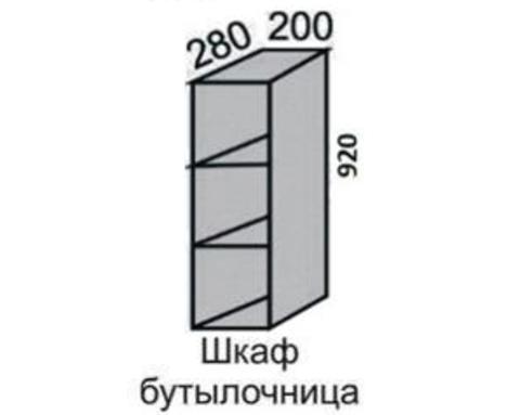 Шкаф МАРТА с полками 920 ВШ 20