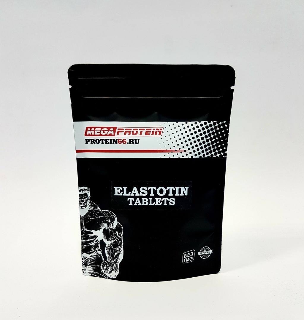 Эластотин (табл)