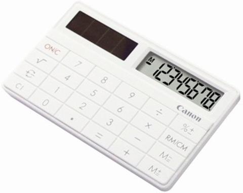 Kalkulyator - Калькулятор WHITE