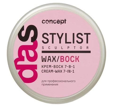 Крем-воск Концепт 7 в 1 для волос 85мл