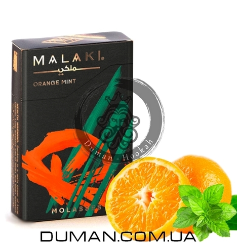 Табак Malaki Orange Mint (Малаки Апельсин Мята)