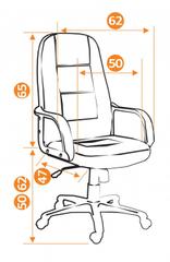 Кресло СН747 — бежевый (36-34)
