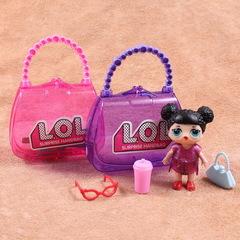 Игрушка LOL Bag (маленькая)