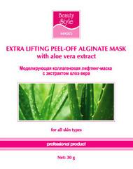 Альгинатная маска для лица с коллагеном и экстрактом Алоэ Вера Beauty Style