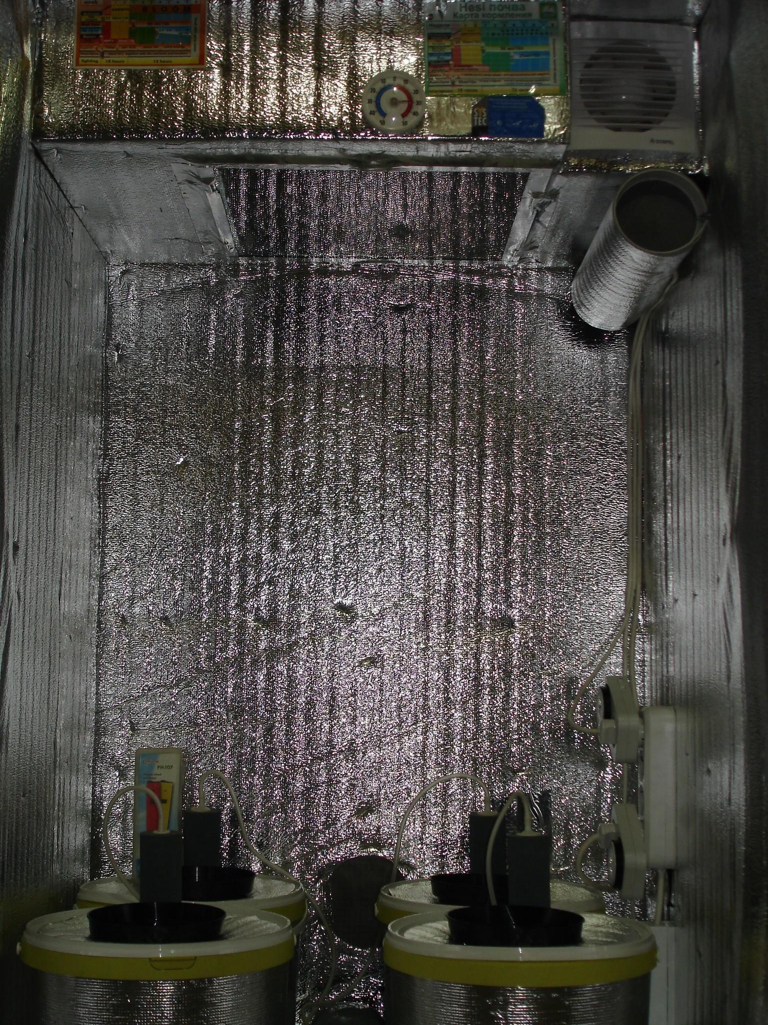 Гроубокс(120х80х60) с минимальной комплектацией.