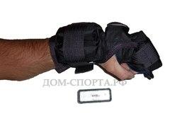 Перчатки-утяжелители «Кобра» 7,5 кг