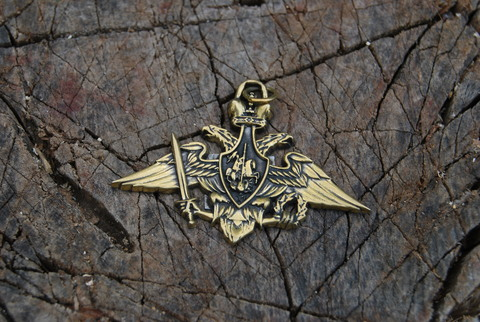Кулон Герб Вооруженных Сил РФ