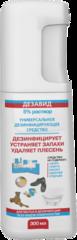Дезавид «5% раствор» – универсальное дезинфицирующее средство без запаха