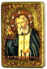 Инкрустированная Икона Преподобный Серафим Саровский чудотворец 15х10см на натуральном дереве, в подарочной коробке