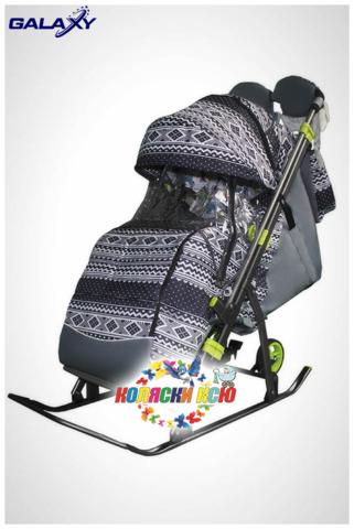 Санки коляска GALAXY KIDS 3-1 «скандинавия - финляндия черная»