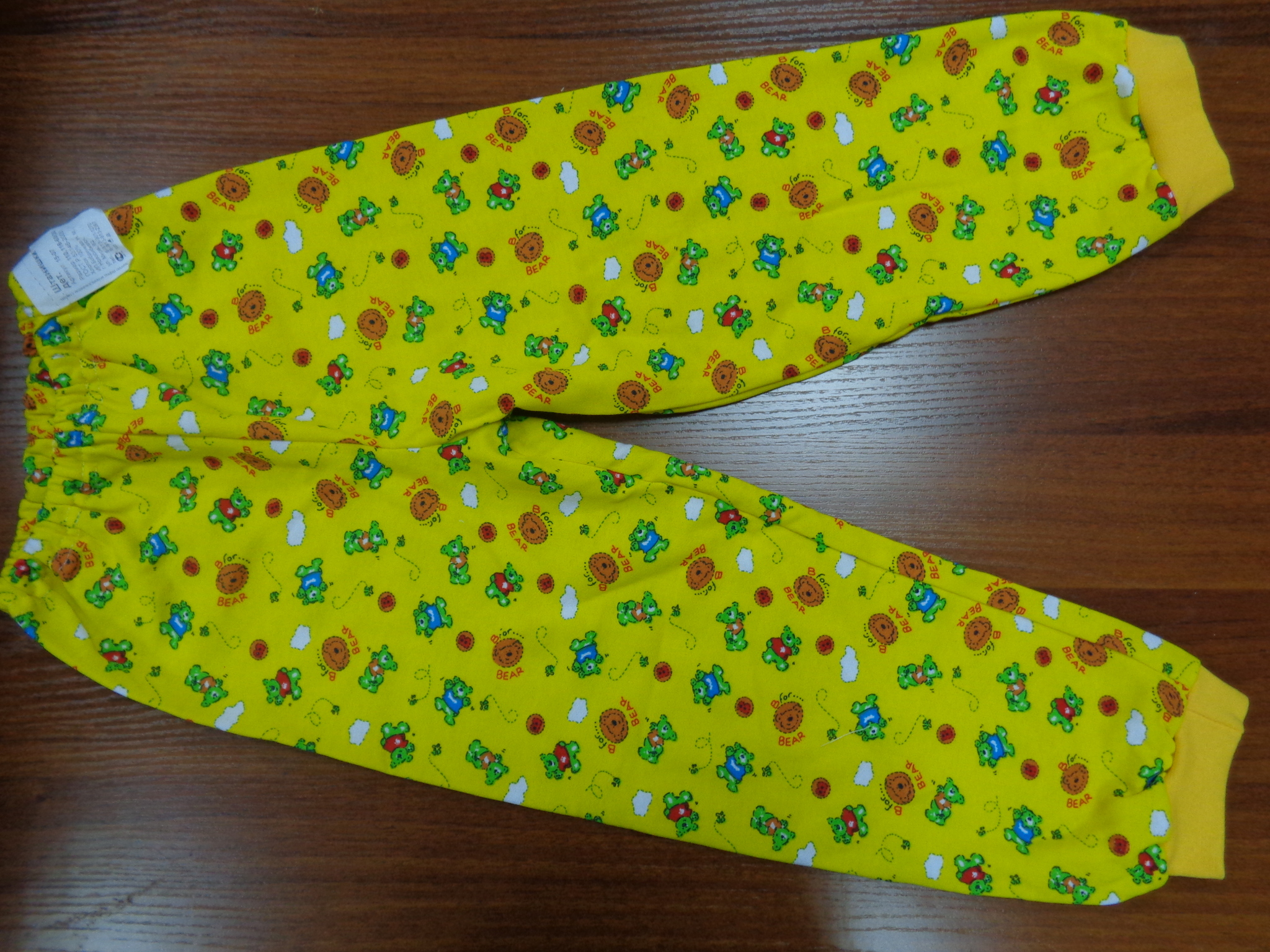 Штанишки детские цветные (футер)
