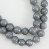 Бусина Жадеит (тониров), шарик, цвет - серый, 8 мм, нить