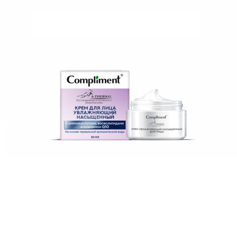 Compliment A-THERMAL крем для лица увлажняющий насыщенный с аминокислотами, фосфолипидами и коэнзимом Q10