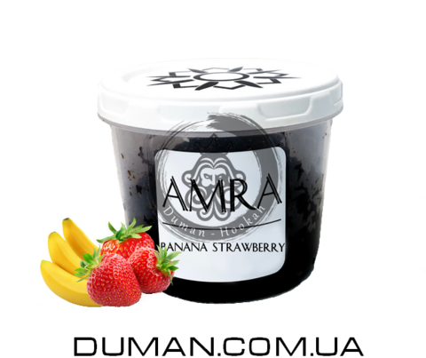 Табак Amra Banana Strawberry (Амра Банан Клубника) |Sun 25г