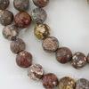 Бусина Яшма Шкура леопарда (прессов), шарик, 10 мм, нить