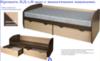 Кровать КД-1.8-900 с ящиками, без матраса (венге/дуб молочный), ЛДСП, г. Пенза, Росток