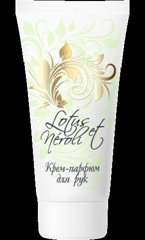 Floralis Collection Floralis Крем-парфюм для рук Лотос и Нероли 50г