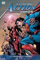 Супермэн Action Comics. Книга 2