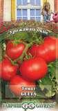 Томат Бетта 0,1 г Урожай на окне
