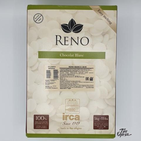 Белый Итальянский Шоколад в дисках 31,5% (38/40) IRCA, 100 гр