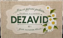 Натуральное мыло ручной работы  «Дезавид» с бисабололом, Д-пантенолом для гигиены тела