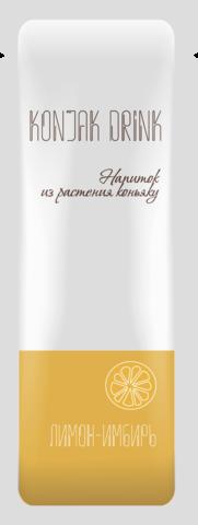 НОВИНКА! Десерт-кисель бескалорийный Konjak Drink ИМБИРЬ+ЛИМОН 13 гр