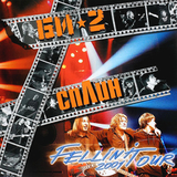 Би-2, Сплин / Fellini Tour 2001 (2LP)
