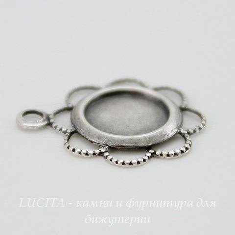 """Сеттинг - основа - подвеска """"Ажурный"""" для камеи или кабошона 7 мм (оксид серебра) ()"""