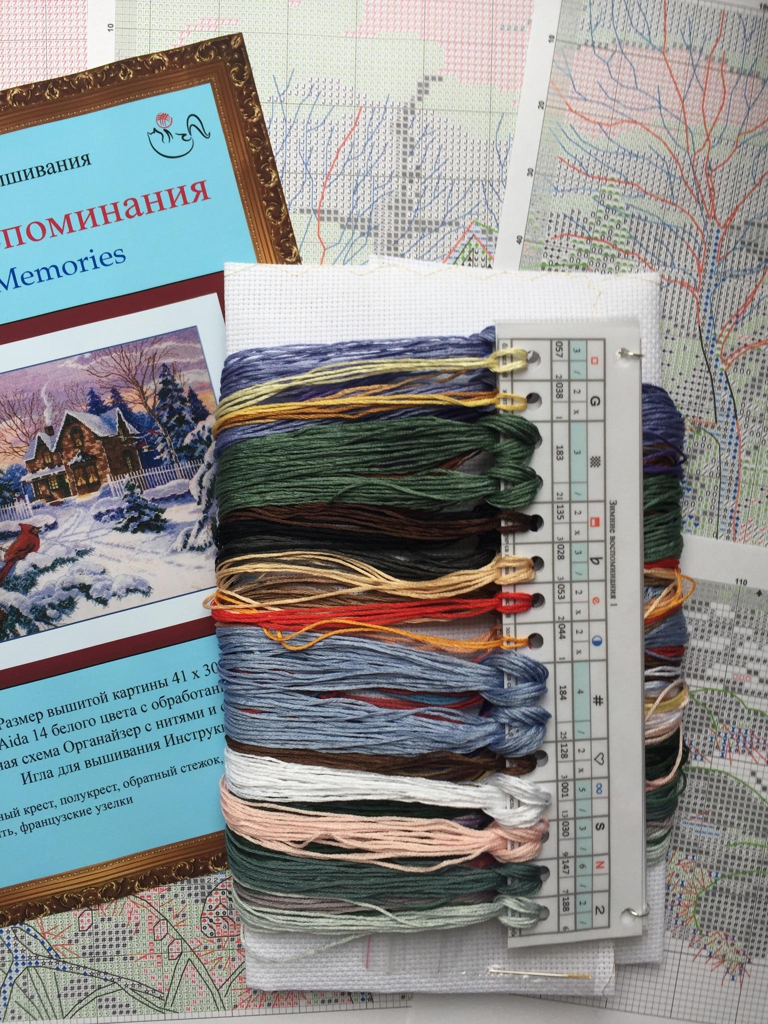 Набор для вышивания. Зимние воспоминания. Winter Memories. Арт. 35155