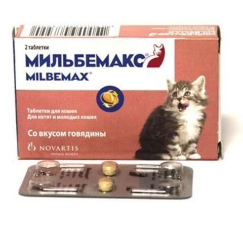 Мильбемакс для котят и молодых кошек 1 уп
