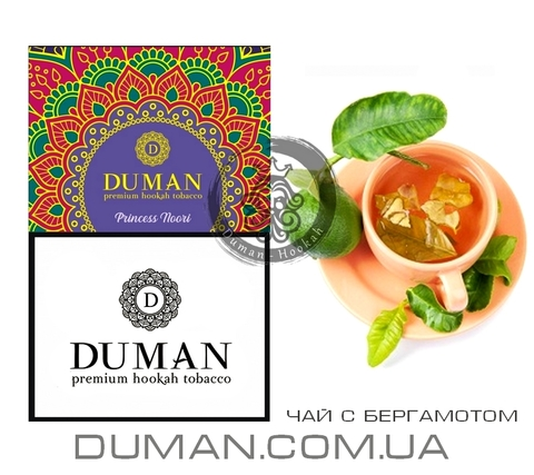 Табак Duman Princess Noori (Думан Зелёный чай с Бергамотом)