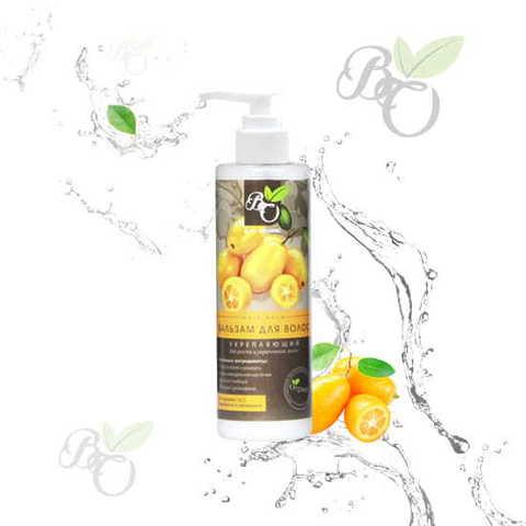 Органический бальзам для волос «Укрепляющий» для роста и укрепления волос, Bliss organic 200 мл