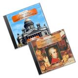 Комплект / Владимир Спиваков (2CD)