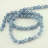 Бусина Аквамарин (имитация), шарик, цвет - серо-голубой, 6 мм, нить