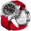 Купить Наручные часы Tissot Special Collections T047.420.47.207.02 по доступной цене